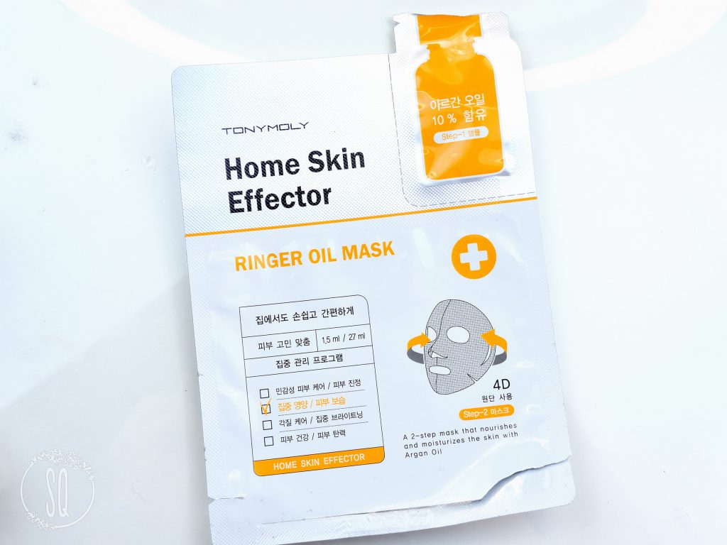 Home skin Effector Ringer oil mask Nutrition TonyMoly